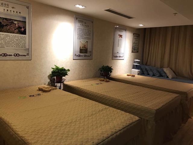 古道沙灸养生馆