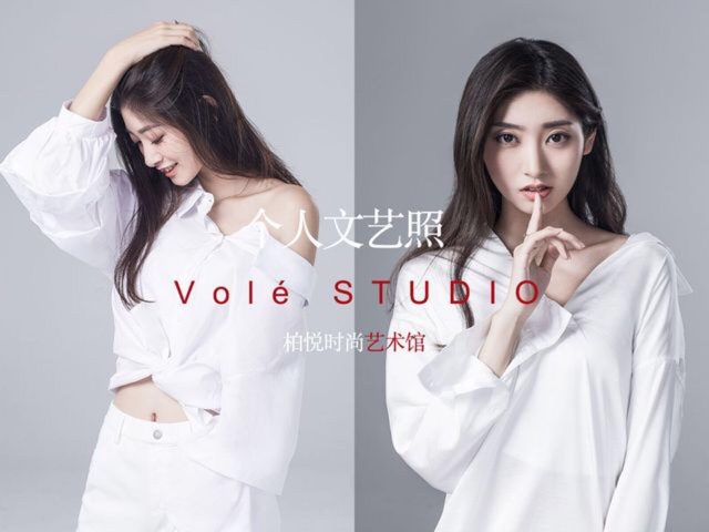 volé柏悦时尚艺术馆