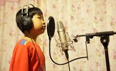 蓝天城录音课程