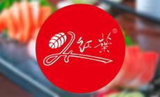 红叶日本料理(黑石礁店)