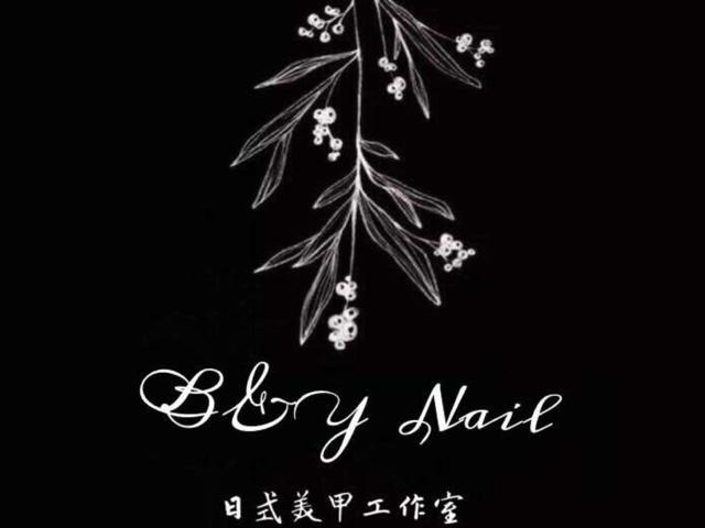 B&Y日式美甲工作室