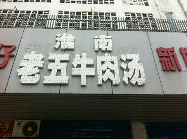 COZY美发世家(太原街店)