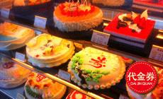 金麦穗面包西点屋(五经街店)