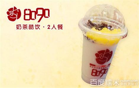 www8090nnnco_8090奶茶