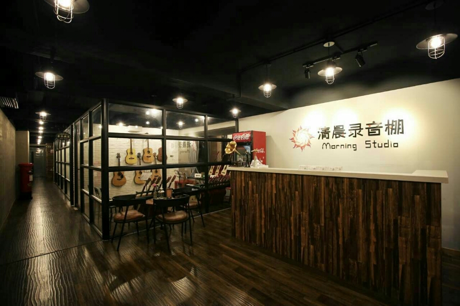清晨录音MorningStudio(漕宝路店)