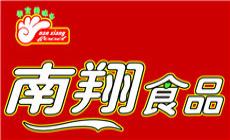 南翔食品(肥东店)