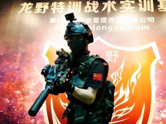 龙野室内反恐战术特训基地