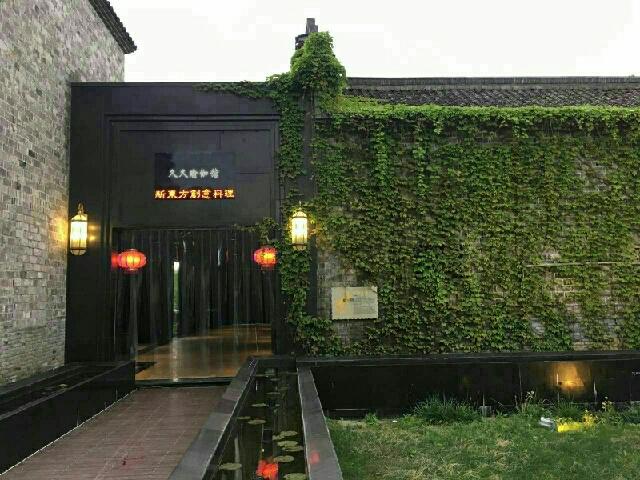 久久瑜伽工作室(西丽店)