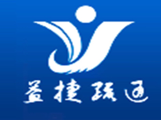 南京益捷管道疏通有限公司(秦淮店)