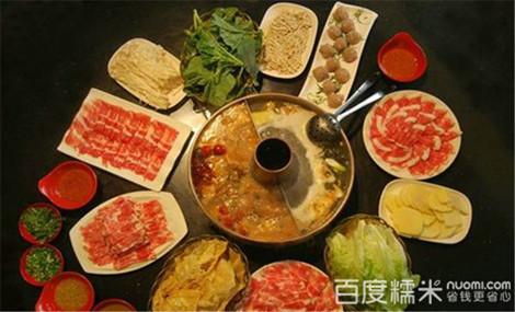 北平楼老北京涮羊肉(龙舟路店)