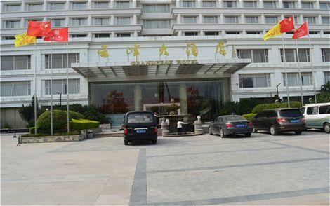 州花都云峰集团_广州云峰大酒店grandpeak hotel地处新机场板块,矗立于花都新区中心