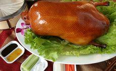 天外天烤鸭3至4人餐