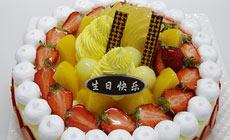 新族欧式水果蛋糕