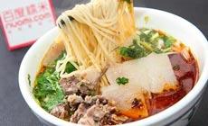 东方宫牛肉拉面双人餐