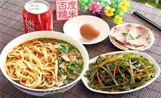 三和源中国兰州拉面餐