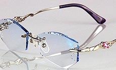 锐明眼镜(齐鲁店)