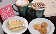 SPR咖啡2人餐