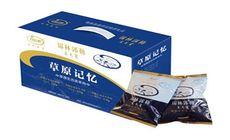 锡林郭勒精品礼盒