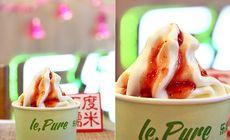 乐纯双人冰淇淋情侣餐