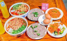 中国兰州牛肉拉面双人餐