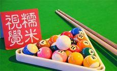 望京保龄球俱乐部