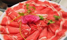 鑫隆四季涮肉2至3人
