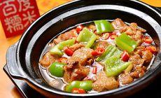 黄焖鸡米饭23元套餐