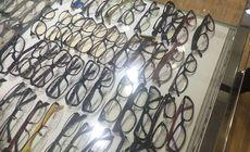 依视宝眼镜时尚板材