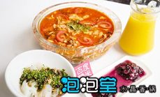 仅需80元,原价168元阿锋烤活鱼3-4人套餐:黔鱼