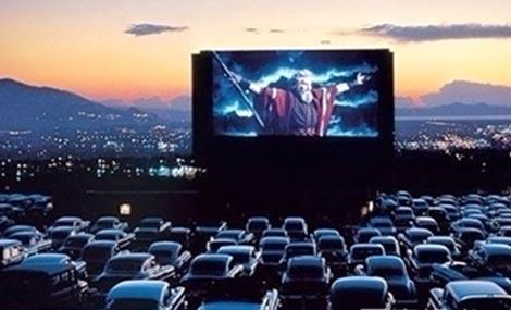 【八二四影院周末票1张团购】北京八二四汽车电影院元图片