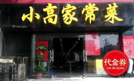 上海华剑道馆(宜山路高端体验店)