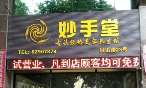 新乐城KTV