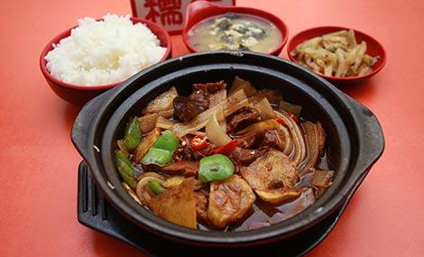 昊研黄焖鸡米饭(长春大学店)