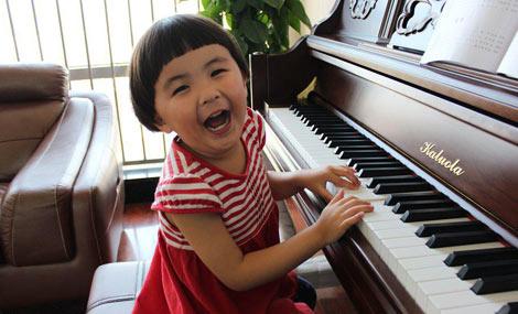 周菲钢琴(解放碑店)