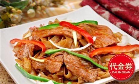 阿文潮汕食府