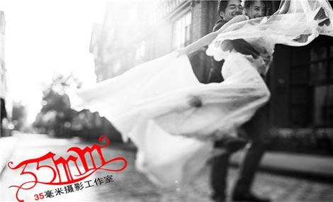 35毫米婚纱摄影(融信大厦店)