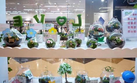 绿动植物艺术馆(红谷滩店)