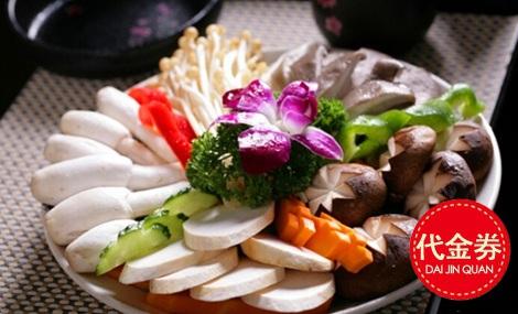 长寿村韩国料理(江宁万达店)