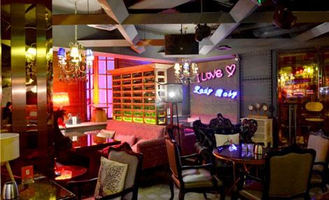 Lady Baby 千金 Mix Lounge