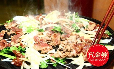 老北京炙子烤肉(什刹海店)
