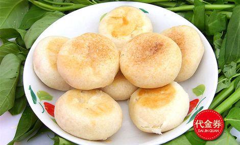 儒香居绿豆饼