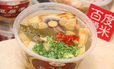 庞家鸡汤豆腐串 - 大图