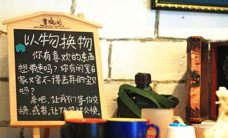 图书罐Bar.咖啡