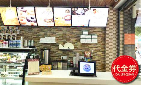 康多滋蛋糕店(南寺中路店)