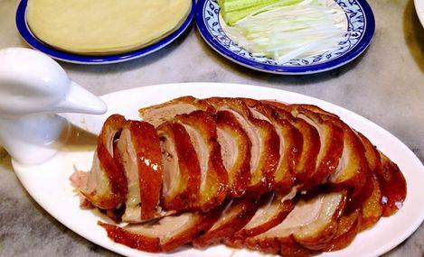 老北京果木烤鸭(人民路店)