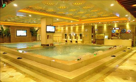 水天温泉洗浴中心