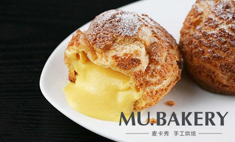 麦卡秀台式金牌泡芙!特色美味,精选食材,精心制作,口味独特,超值享受!