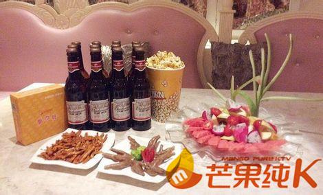 芒果纯K酒吧式主题KTV(铁牛街店)