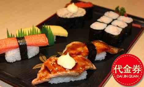 万岁料理回转寿司(大悦城店)