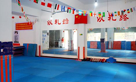 奥临跆拳道健身馆